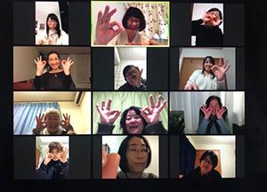 夏野苺オフィシャルウェブサイトロゴ